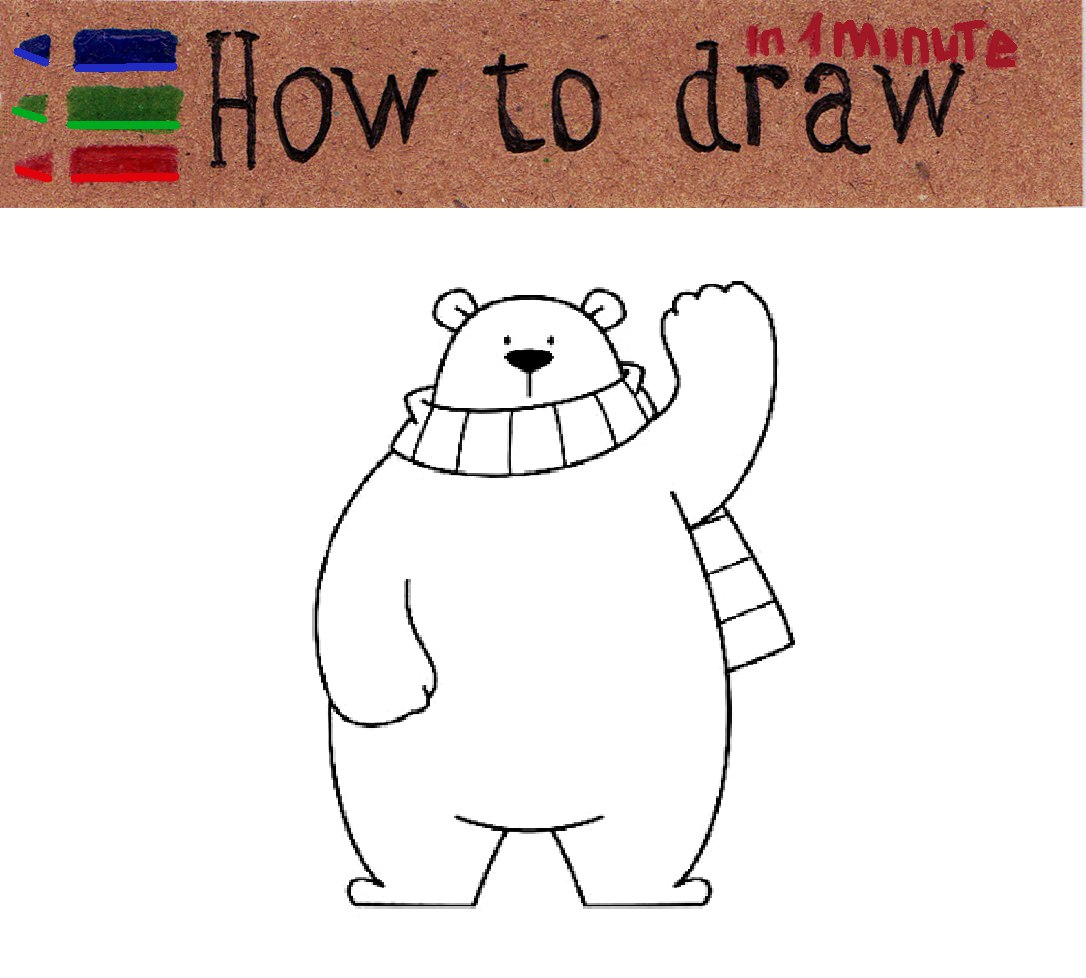 Free Bear Coloring Pages: 16 Photos