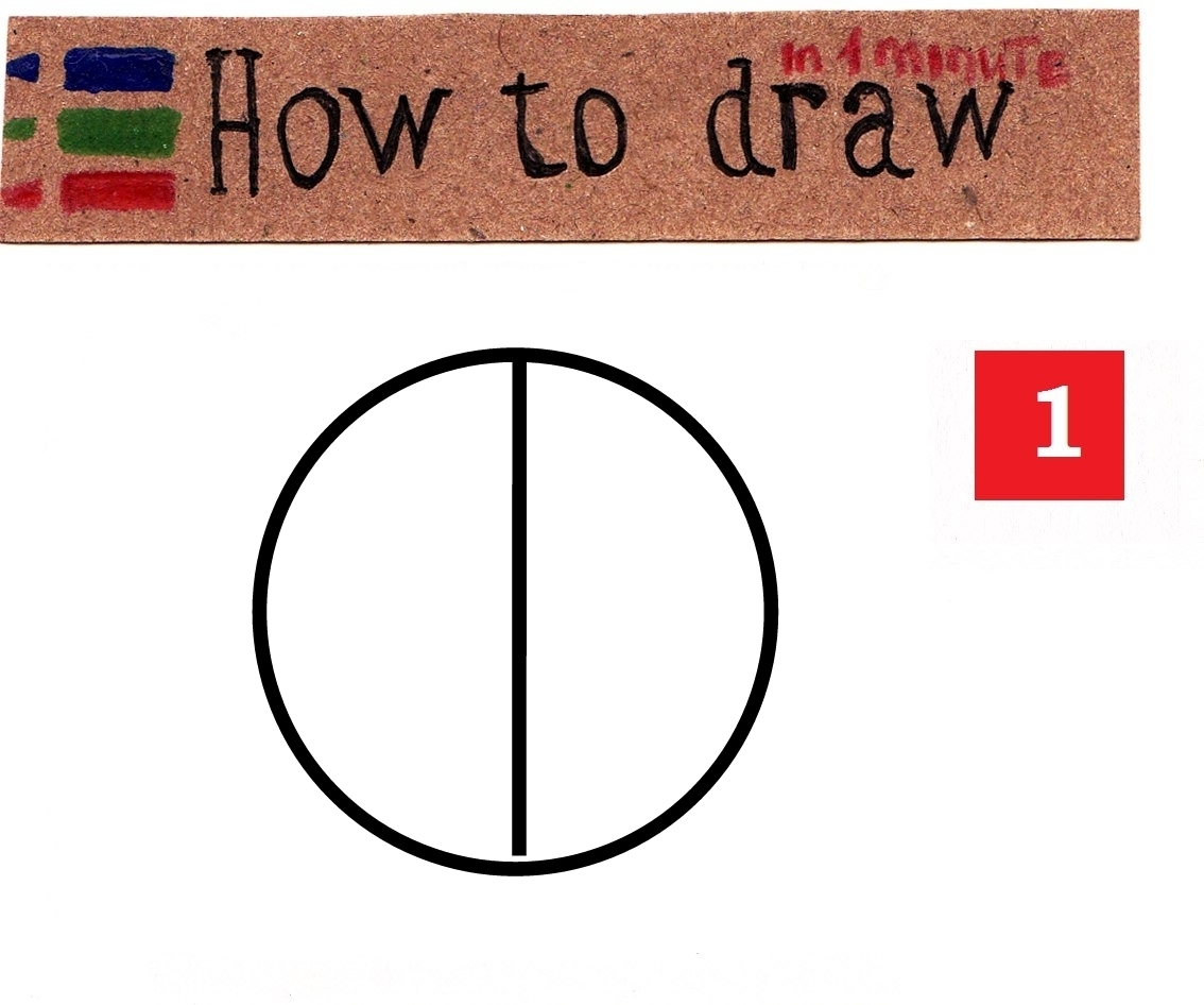 How to draw a basketball - step by step tutorial.