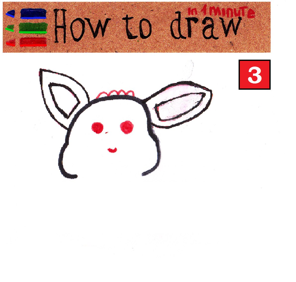How to draw Pokemon Eevee step by step
