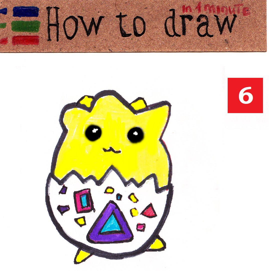How to draw cute Pokemon togeri step by step