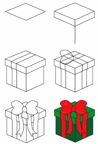 How to draw a Christmas present - easy lesson for children